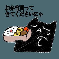 黒猫がお返事します 12。