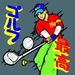 ゴルファーのためのスタンプ 2
