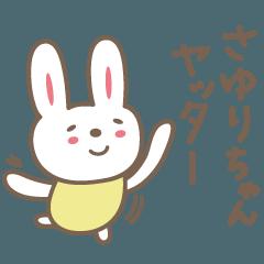 さゆりちゃんうさぎ rabbit for Sayuri
