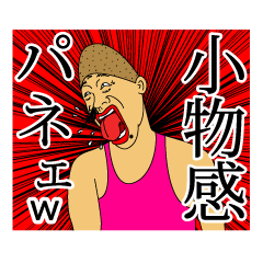 イラ専 第6弾