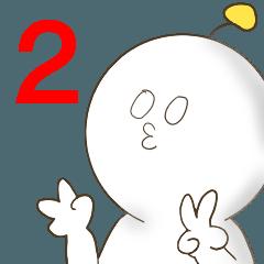 [LINEスタンプ] うちゅーぢん2の画像(メイン)