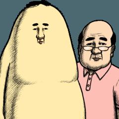 おなら吾郎 Vol.2