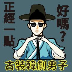 Funny korea drama character sticker