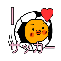 ひよこのゆうちゃん サッカーvel.2