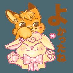 [LINEスタンプ] キツネちゃん★キャラメルとスフレ (1)