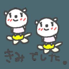きみさんに贈るくまスタンプKimi cute bear