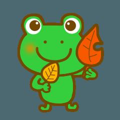 秋のカエルさん