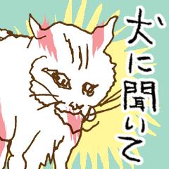 [LINEスタンプ] あやふやすぎるネコ