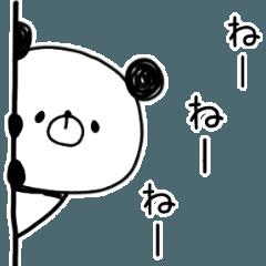 ○かまちょパンダ○3 イベントも!
