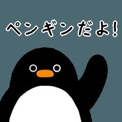 ペンギン用スタンプ