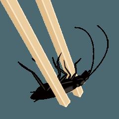 カサカサ動くゴキブリ達 3
