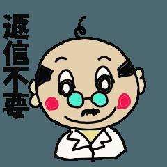 医者のSHIROの日常会話