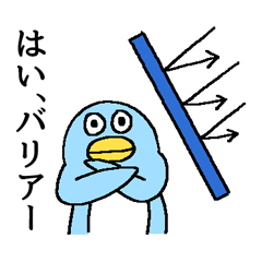 [LINEスタンプ] ふざけてるスタンプ