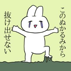 Jヲタうーぴょん!