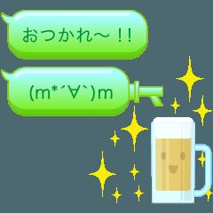 カラフルメッセージ&顔文字
