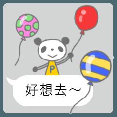 かわいい人形と模様の吹き出し(台湾Ver.)