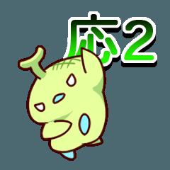 [LINEスタンプ] みけぺん 反応編vol.2 (1)