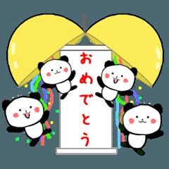 動く♪ 誕生日&おめでとう&イベント②