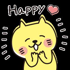 にゃんとも幸せそうなネコ