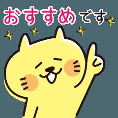 にゃんとも幸せそうなネコ2