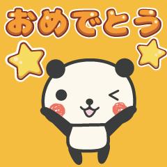 動く!おめでとうパンダ 2