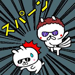 動く!大阪のおばちゃんウサギ★ツッコミ編