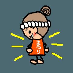オレンジちゃんスタンプ 8
