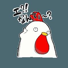 臆病者(チキン)のキンチ