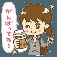 がんばれ!OLちゃん【かわいい吹き出し】