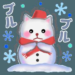 雪だるまネコさん 2