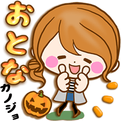 おとなカノジョ2★実用的!大人可愛い秋冬