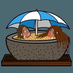 石鍋な関係