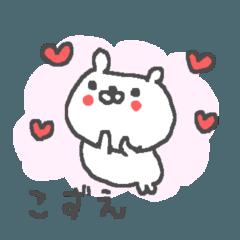 [LINEスタンプ] こずえさんに贈るクマスタンプ (1)