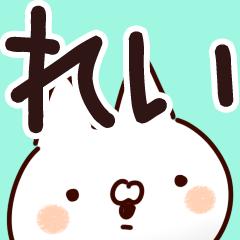 [LINEスタンプ] 【れい】さんが使う用スタンプ
