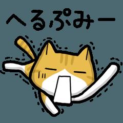 [LINEスタンプ] 暇ネコ