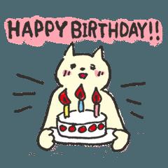 三十路の誕生日を全力でお祝いするねこたち