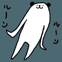 [LINEスタンプ] ぱんまる1 (1)