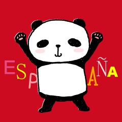パンダdeスペイン語。
