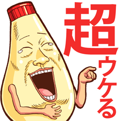 人面マヨネーズ14