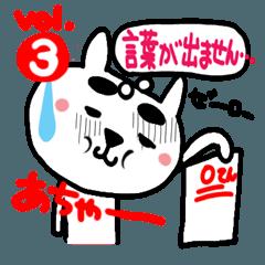 可愛い猫(CAT)3