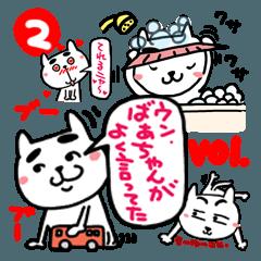 可愛い猫(CAT)2