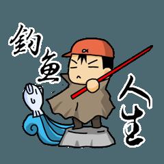 The Fishermen Q