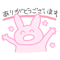 たったんすたんぷ5 ていねい語