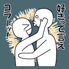 毎日恋愛チュッ!2