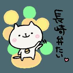 ねこすたんぷ 長崎弁ば~じょん☆