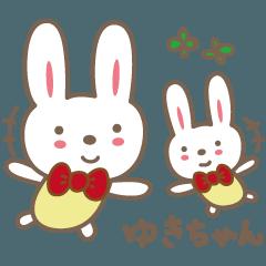 ゆきちゃんうさぎ rabbit for Yuki