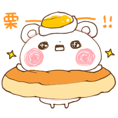 パンケーキクマ あにめ3