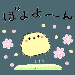 [LINEスタンプ] 鶏式会社 こけぴよ 3