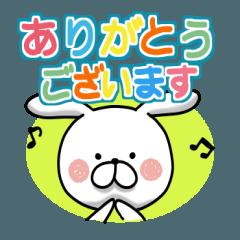 うさうさ 8~敬語編~