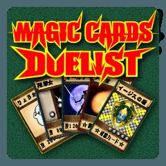 マジック カード デュエリスト
